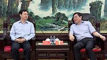 """湖南与中国电信签署推进""""互联网+""""战略合作协议 杜家毫会见杨杰 许达哲见证签约"""