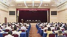 湖南省贯彻落实<B>中央</B>和省委<B>民族</B>工作会议精神推进会召开