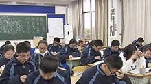 省直管13个试点县(市)可自行审批民办高中