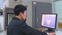 新兴专业3D打印 对口就业率高