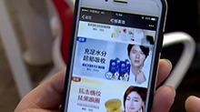 上半年湖南电子商务网络零售额739亿元