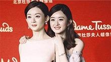 """赵丽颖亲自为蜡像揭幕 却被网友说""""看着像谢娜"""""""