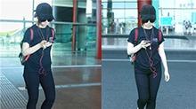 <B>邓</B><B>紫棋</B>现身机场潮范儿十足 手机玩不停清新可爱