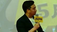 """黄磊:拍电影真有那么""""麻烦""""吗?"""