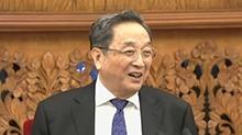 俞正声参加贵州代表团审议