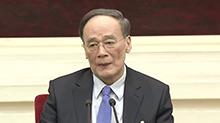 王岐山参加甘肃代表团审议