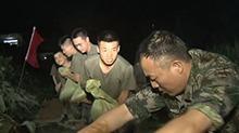 120名官兵奋战8小时 9处管涌成功封堵