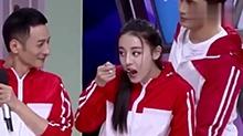 【红人爱自拍】目标是吃穷剧组!<B>陈乔恩</B>赵丽颖迪丽热巴一个比一个能吃