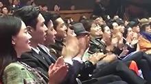 【电视剧盛典路透】有爱!<B>毛</B><B>阿敏</B>老师表演张艺兴唐嫣一众艺人打节拍