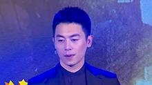 【饭爱豆】《建军大业》刘烨对角色信心满满 朱亚文坦言塑造人物难度大