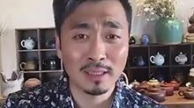 【花椒直播】陈海局长<B>黄俊鹏</B>谈陆毅很可爱 憨憨的像一个大男孩和自己很像