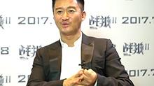 【偶像句】<B>吴京</B>谈《战狼2》拍摄 每天像打了鸡血一样