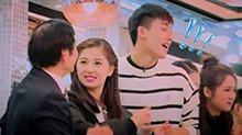 见家长!虞书欣问爷爷:赵志伟当我的老公怎么样?