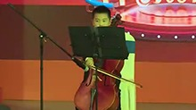 超级萌娃大提琴独奏