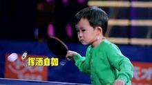小张继科冲击2028年世界冠军