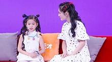 《神奇的孩子》3月24日看点:时尚精灵姜涞口才无敌 谢娜居然被抢饭碗