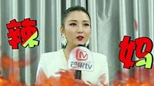 """何洁专访:笑称比李小璐更""""辣妈"""" 2017全新出发不服来犟!"""