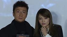 """张韶涵紧搂方力申""""女友力""""MAX 称自己应对能力较强"""
