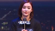 袁姗姗宣布不再续约恩师于正 再次否认与张继科恋情