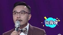 汪涵《我想和你唱》曝李维嘉暴瘦真相 王菲陈奕迅或加盟