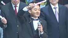 星光熠熠!王祖蓝<B>周笔畅</B>SNH48庆祝香港回归20年