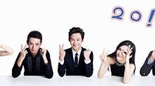 《快本》荣获四项吉尼斯纪录 <B>何炅</B>携快乐家族比20手势庆二十周年