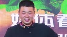 <B>陆毅</B>吐槽最怕杜海涛撒娇 尹正自曝旅途囧事