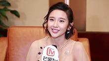 唐艺昕专访:首回应与<B>张若昀</B>公开恋情后心情 吐槽宋茜是大傻妞