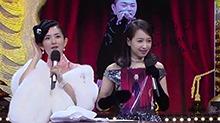 """快乐大本营20170325期:宋茜公开""""示爱""""杜海涛? 苏有朋重演小虎队经典"""