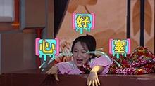 杨紫演出事故频出 秦俊杰一脸宠溺简直甜出屏幕