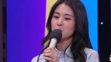 活捉一枚传奇女子 张碧晨演唱会提问歌迷:为啥要来?