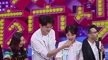 谭松韵发表恋爱宣言 <B>熊</B><B>梓淇</B>甜蜜喂虾