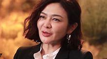 关之琳在创业之路前行 霸道总裁温暖员工的心