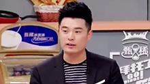 陈赫谈跑男私下关系 热巴baby谁更好?