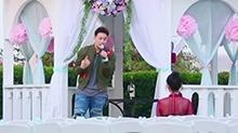 潘玮柏再唱两人专属 <B>吴昕</B>献吻互动超甜