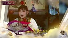 《歌手》第十期原音重现:迪玛希本周温柔唱情歌 李健同时演绎《红楼梦》+《大话西游》