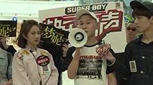 《安眠药》甜蜜来袭 治愈系男生唱腔细腻惊艳<B>付</B><B>梦妮</B>