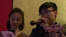 小伙开唱KTV金曲《雨一直下》 <B>付</B><B>梦妮</B>甜蜜对唱神配合