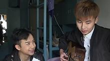 吉他学长这波炫技给跪了 李茂为其征女友操碎心