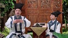 中华文明之美20170620期:唐代名相——房玄龄