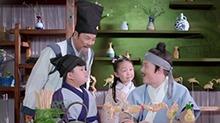 中华文明之美20170816期:中国传统手工艺——塑