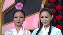 <B>梁田</B>古装上场获谢娜狂赞 张馨予大秀国画技艺惊呆何炅