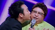 发生了瓦特 李玉刚突然强吻韩红!