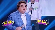 《想唱2》两代歌王同台飙歌 韩磊怼<B>韩红</B>:嗓音有事没事就像磨刀!