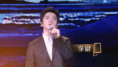 李健易烊千玺携众星助阵 将阅读与中国梦紧紧结合