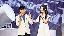 跨界歌王20170603期:谢娜黄子佼舞台互怼不断 <B>安</B><B>悦溪</B>颠覆甜美性感出击