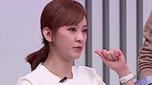 <B>陈意涵</B>揭开她与《格尔尼卡》的秘密,你的初恋是道什么菜?