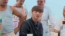 <B>刘一鸣</B>见到肉就癫狂 管小孩叫二叔开始怀疑人生