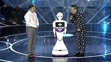 《我是未来》8月13日看点:<B>张绍刚</B>被机器人反撩 招架不住要崩溃