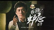 """《我是歌手》第二季看点之""""<B>张宇</B>""""篇"""